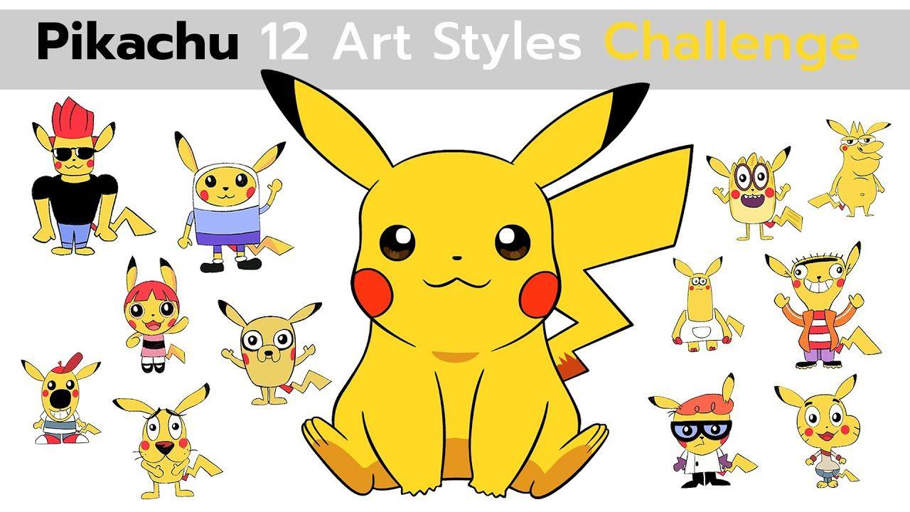 Pikachu 12 Art Styles Challenge Akecomart Art Style Challenge Style Challenge Pikachu