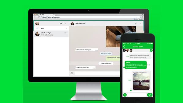 واتس ويب بالرقم وتشغيل الواتساب ويب للكمبيوتر بدون تطبيق 2021 شرح طريقة Mobile Messaging Windows Phone Messages
