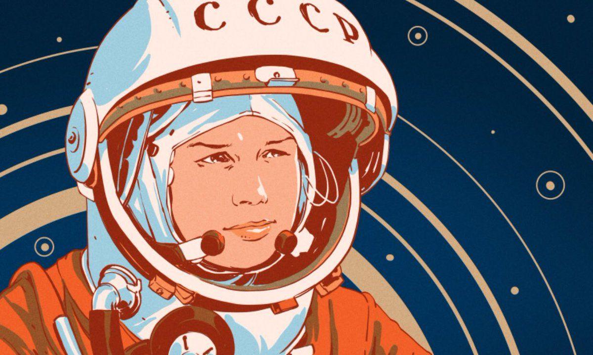 второй день космонавтики картинки терешкова это смесь биомассы