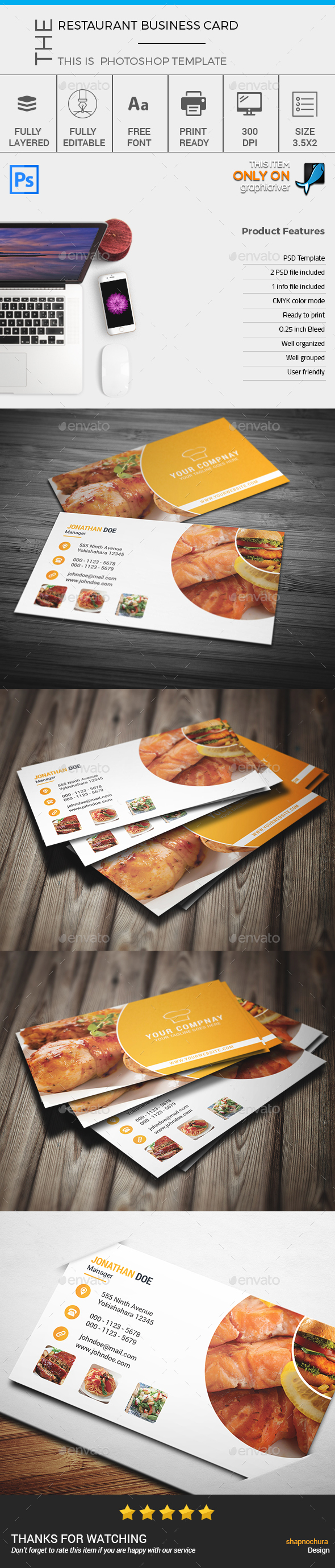 Restaurant business card template business cards print templates restaurant business card template business cards print templates download here reheart Image collections