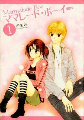 Marmalade Boy Manga Piccoli