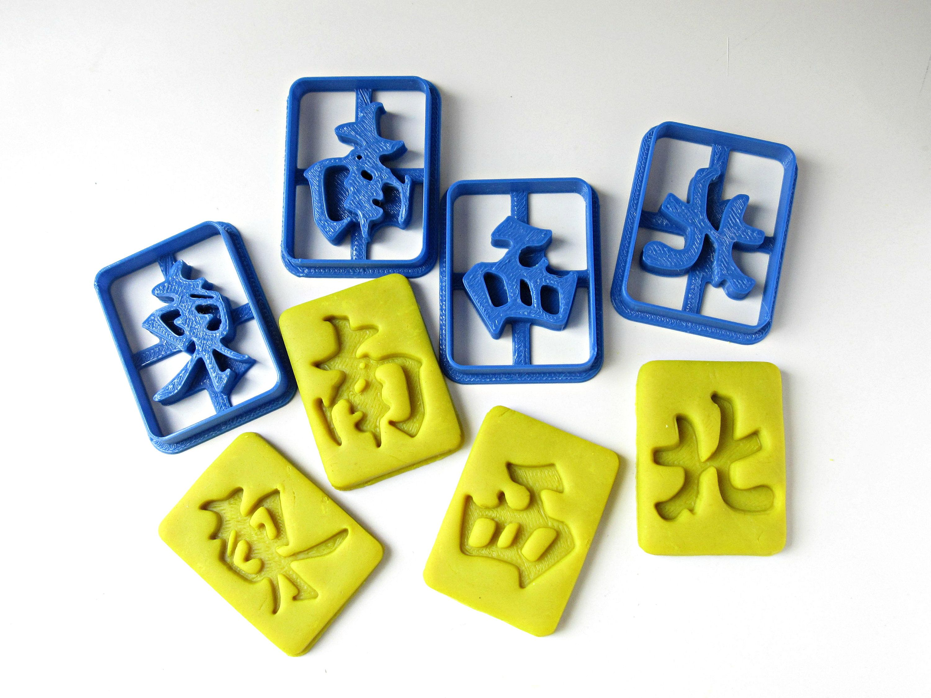 Nightmare before Christmas Cookie Cutter Set  Birthday Party Gift Cookies Mold