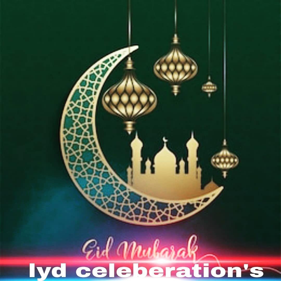 Tumblr Eid Greetings Eid Mubarak Greetings Eid Card Designs