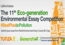 11th Eco Generation Environmental Essay Competition By Samsung