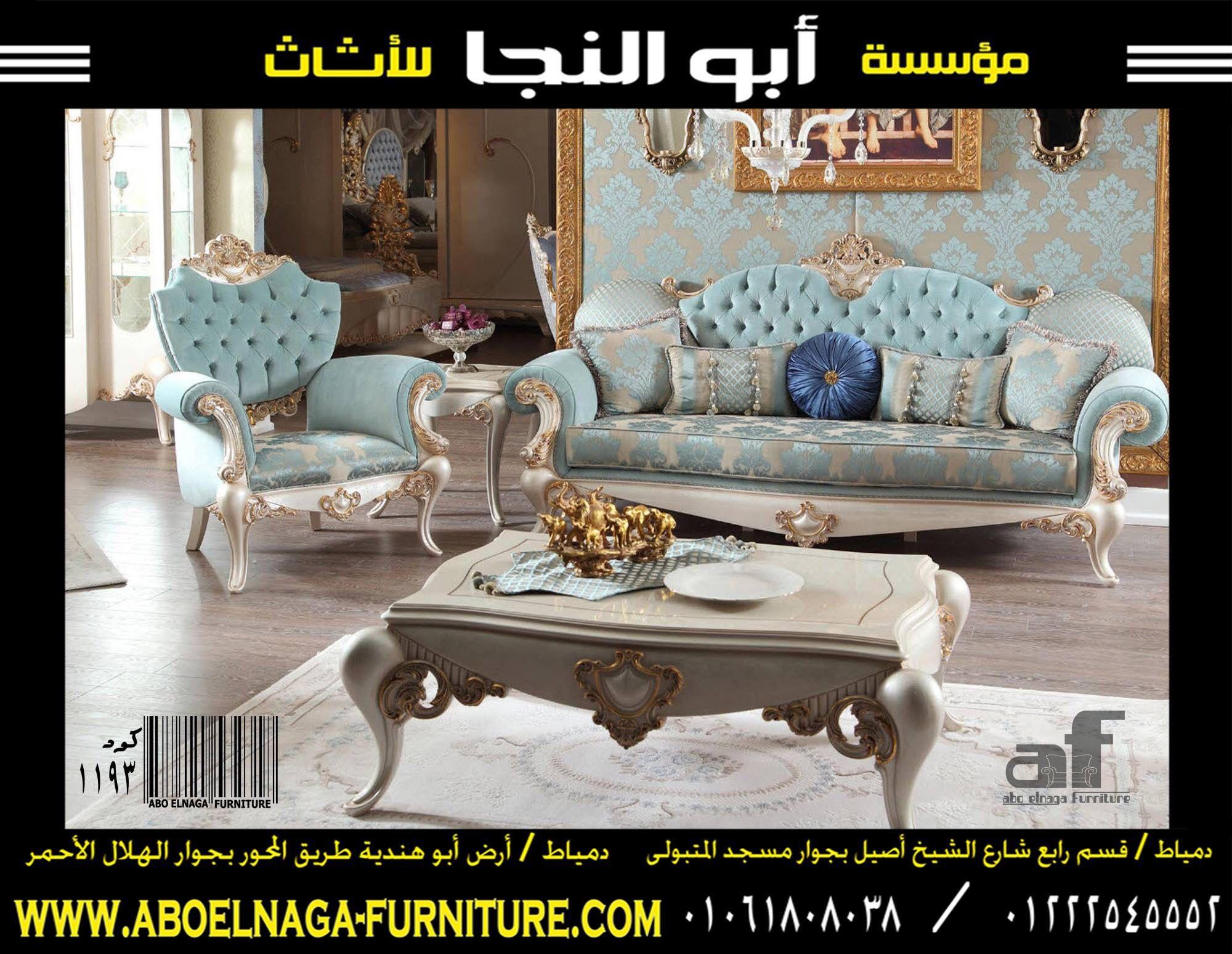 كود ١١٩٣ Home Decor Love Seat Furniture