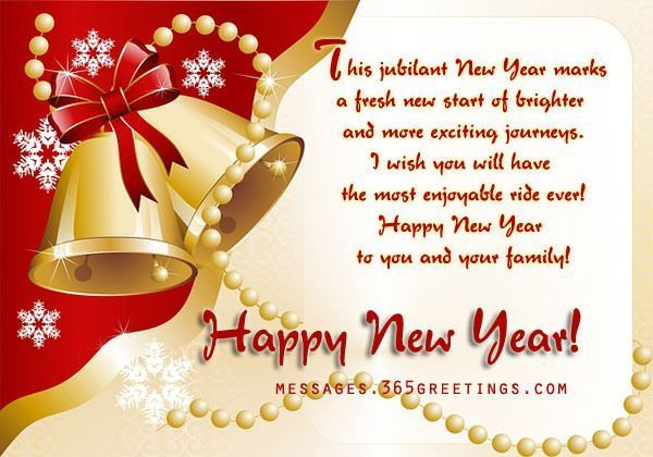 new year messages wishes and new year greetings messages wordings and gift id