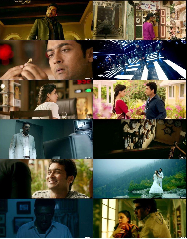kuttymovies net 2016 tamil movies download