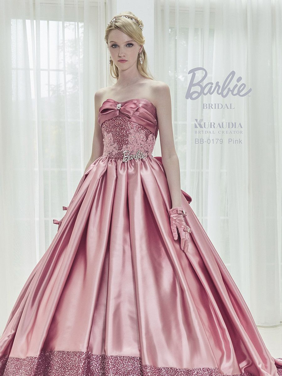 Barbie Bridal | Wedding Dress | Pinterest | Vestidos diferentes ...