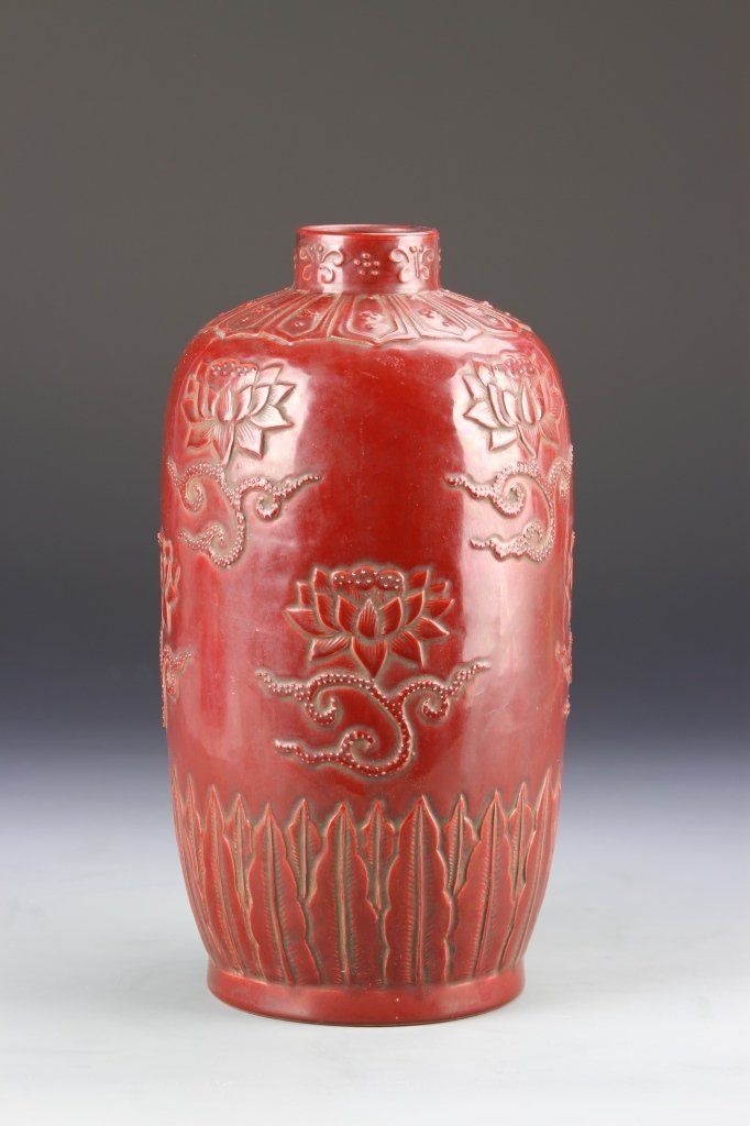 Image Result For Antique Chinese Vases Pink Chinese Vases Pinterest