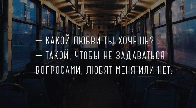 Статусы в картинках про любовь | Мудрые цитаты ...