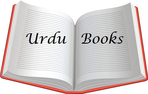 Urdu Books Free Download Pdf Online Pdf Books Online Books
