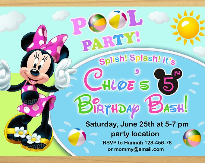 Minnie mouse pool party invitation minnie mouse birthday invitation minnie mouse pool party invitation minnie mouse summer invitation minnie mouse birthday invitation stopboris Image collections
