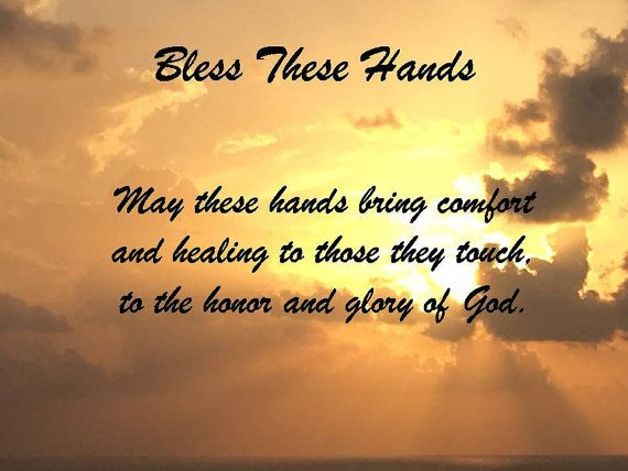 Blessing of the Hands Downloadable Print, Caregiver\'s Blessing ...