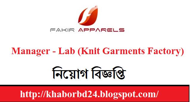 Pin by Shakhawat Rasel on Khabor BD24 | Job circular