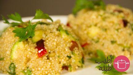 سلطة كينوا صحية Recipe Recipes Food Main Meals