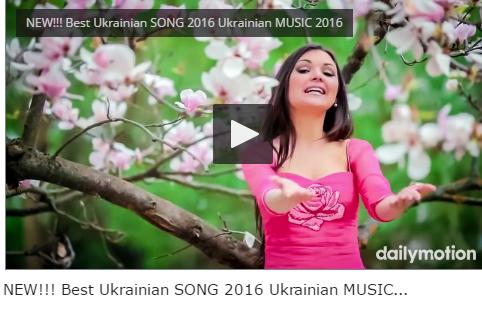 NEW!!! Best Ukrainian SONG 2016 Ukrainian MUSIC 2016