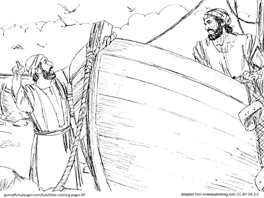 Coloring Pages - New Testament