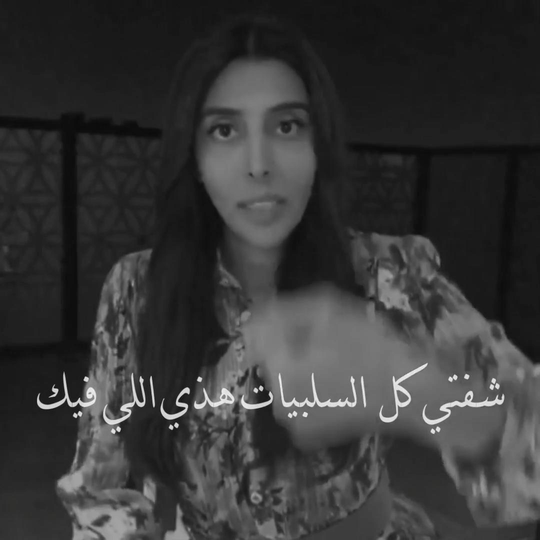 د سمية الناصر ابق إيجابيا Youtube Video In 2021 Quotes For Book Lovers Angel Oracle Cards Arabic Books