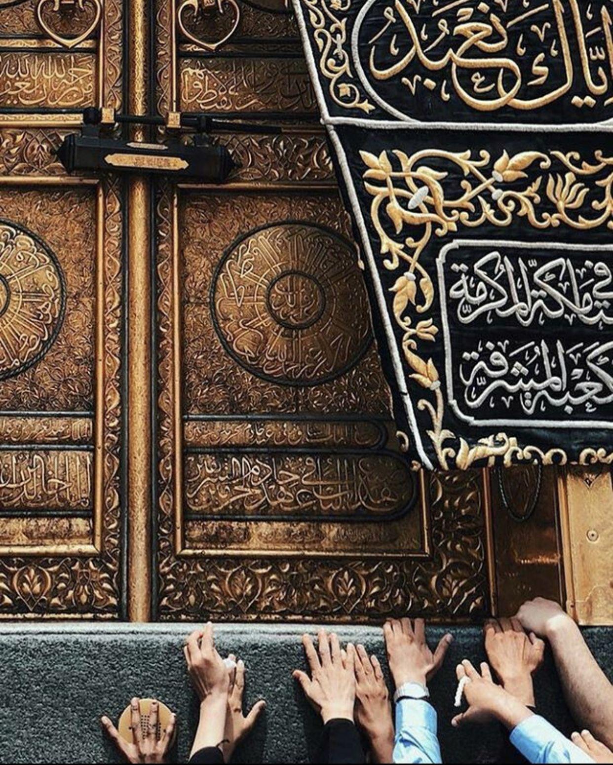 Terrific Pinterest Abeera Mehar Islamic Art Masjid Al Haram Evergreenethics Interior Chair Design Evergreenethicsorg