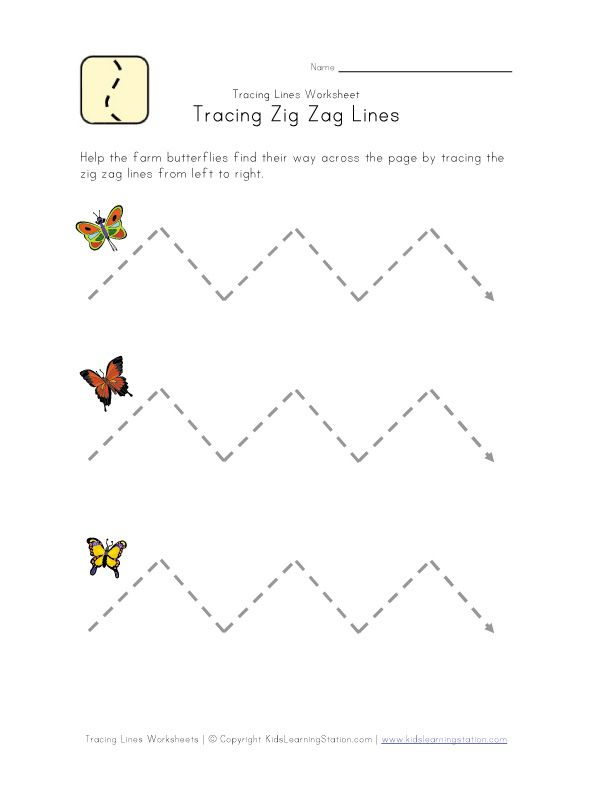 Trace Zig Zag Lines Worksheet Tracing Lines Line Tracing