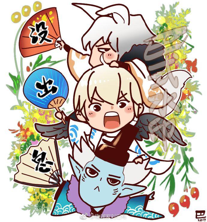 微调家刘巴布的微博_微博 Anime, Anime boy, Chibi