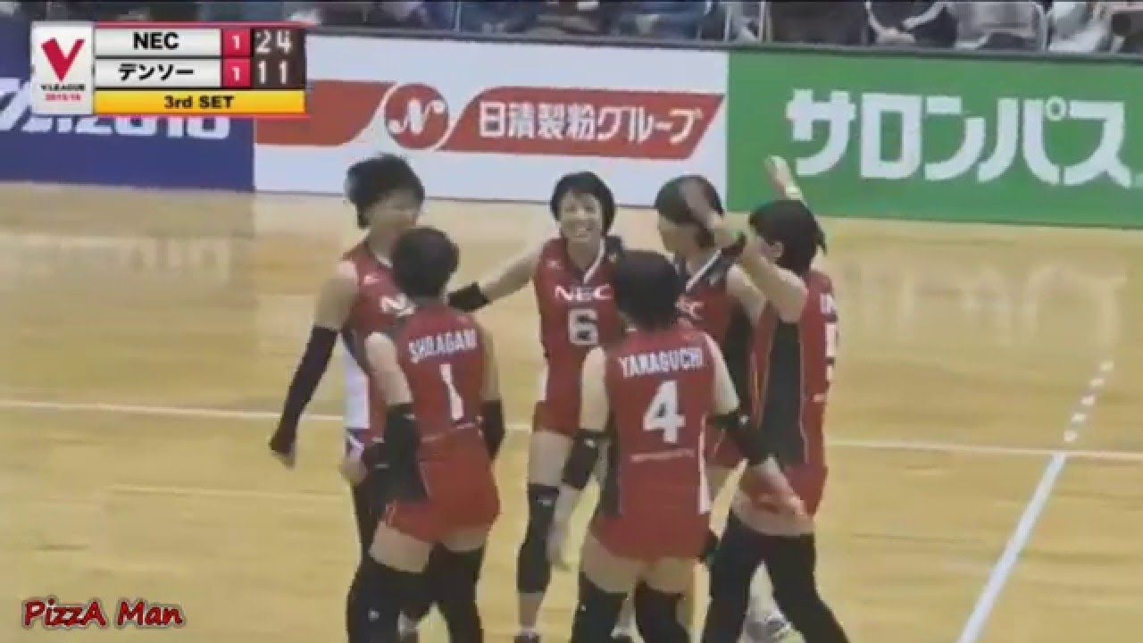 V League Volleyball