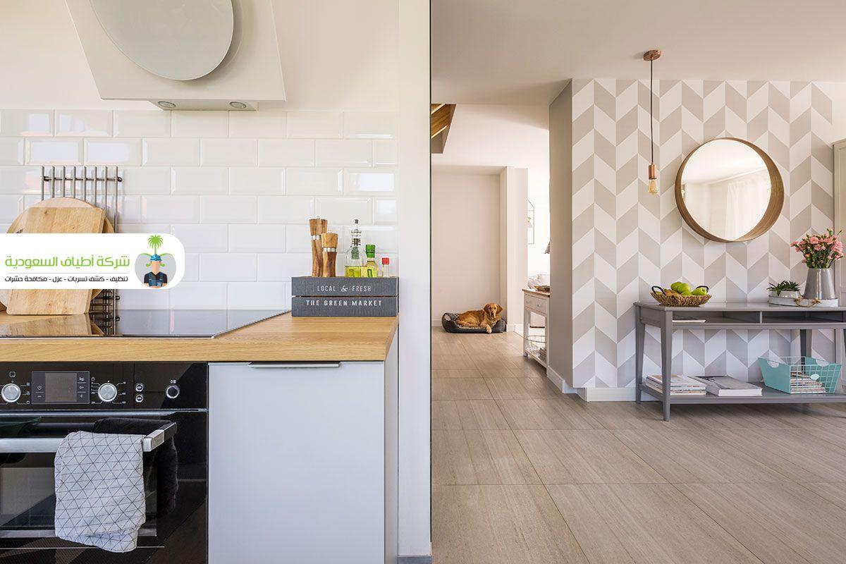 شركة تنظيف شقق بالبكيرية أرخص أسعار شركات لنظافة البيوت في البكيرية القصيم المعتمدة Apartment Cleaning Kitchen Wallpaper Round Mirror Bathroom