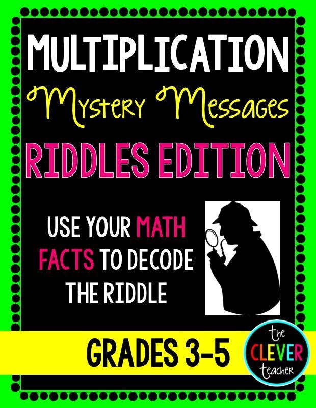 Mystery Messages Riddles - Multiplication Facts | Pinterest ...