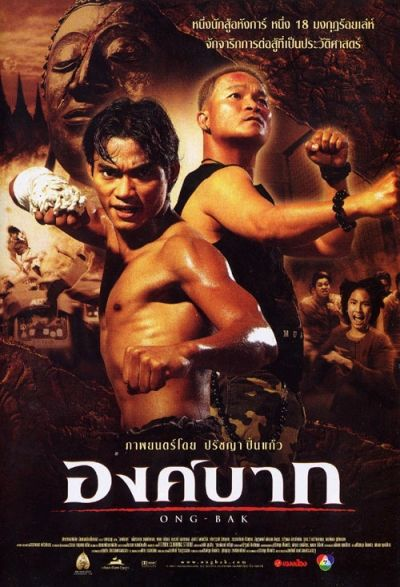 Ong Bak The First Movie That Made The World Know Tony Jaa And