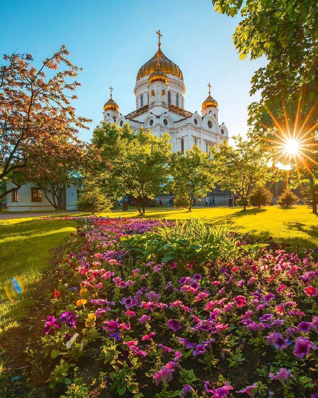 Православные картинки с надписями доброе утро, детей маме днем