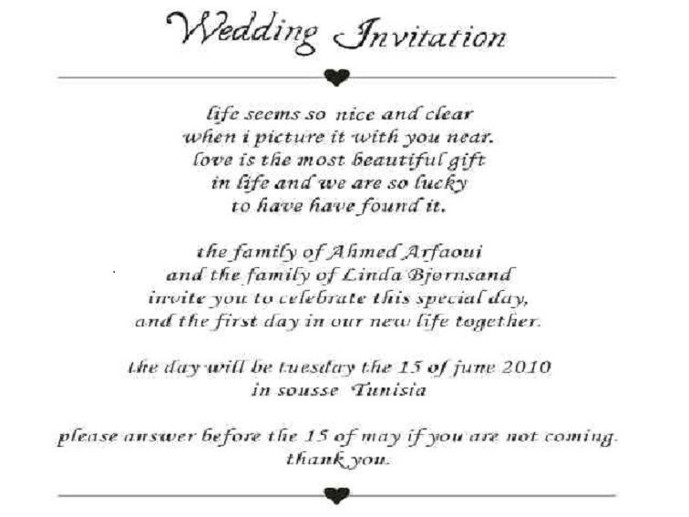 Wedding Invitation Wording Ideas With Poems: Wedding Invitation Cards Wordings For Friends