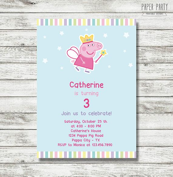 INSTANT DOWNLOAD Peppa Pig Invitation Card by PaperPartyDesign - download invitation card