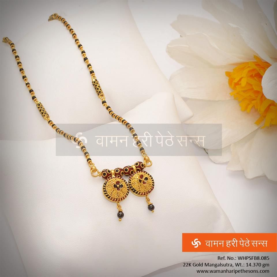 Simplicity With Commitment In 2019 Gold Mangalsutra