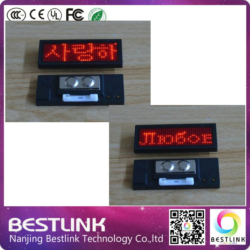 LED name badge sign Scrolling advertising/business card show display ...