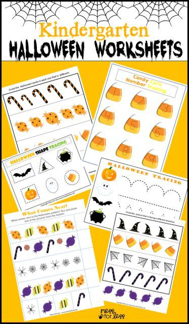 Free Kindergarten Halloween Worksheets | Halloween printable ...