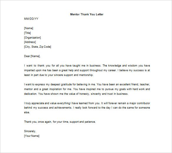 thank you letter to mentor 9 free sle exle News to Gow Pinterest - letter of support sample
