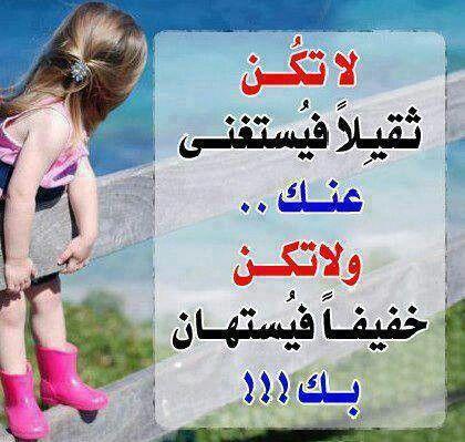 معنى اسم أوس وصفات حامل الاسم Aws معاني الاسماء Aws أوس Arabic Calligraphy Calligraphy