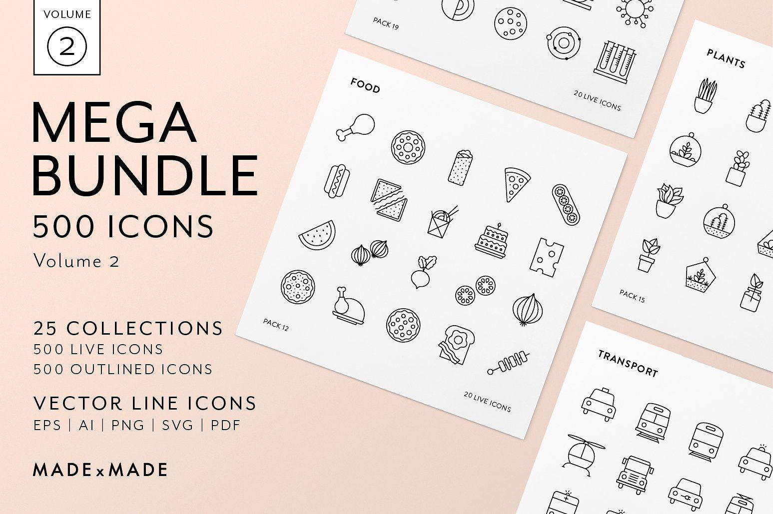 FOR SALE: Mega Pack - 500 Vector Icons #webdesign #design #graphics #graphicdesign #appdesign #icon #icons #vector
