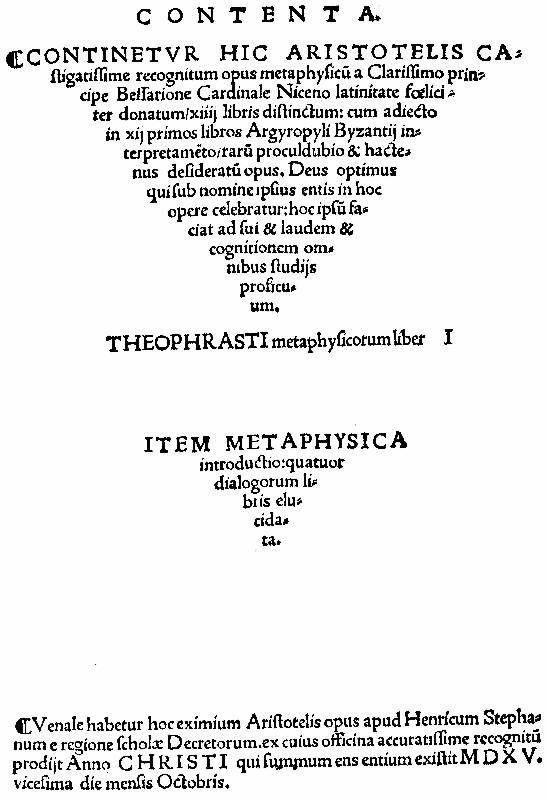 Henri Estienne, title page for Aristotle's Metaphysics