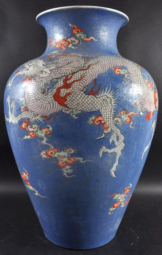A Large 19th 20th Century Oriental Porcelain Vase Decorated With