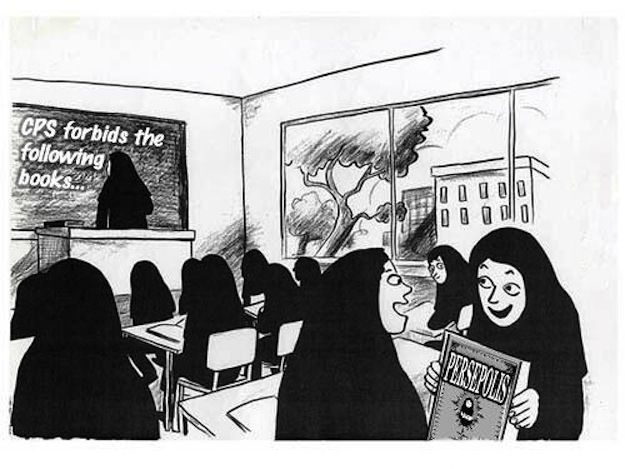 The Book Tells The Story Of Author Marjane Satrapi S Experience Growing Up In Iran Around The Time Of The Islamic Revolution Chicago Public Schools Cartoons Comics Books