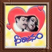 Old Telugu Music: Old Telugu Music Neerajanam MP3 Songs