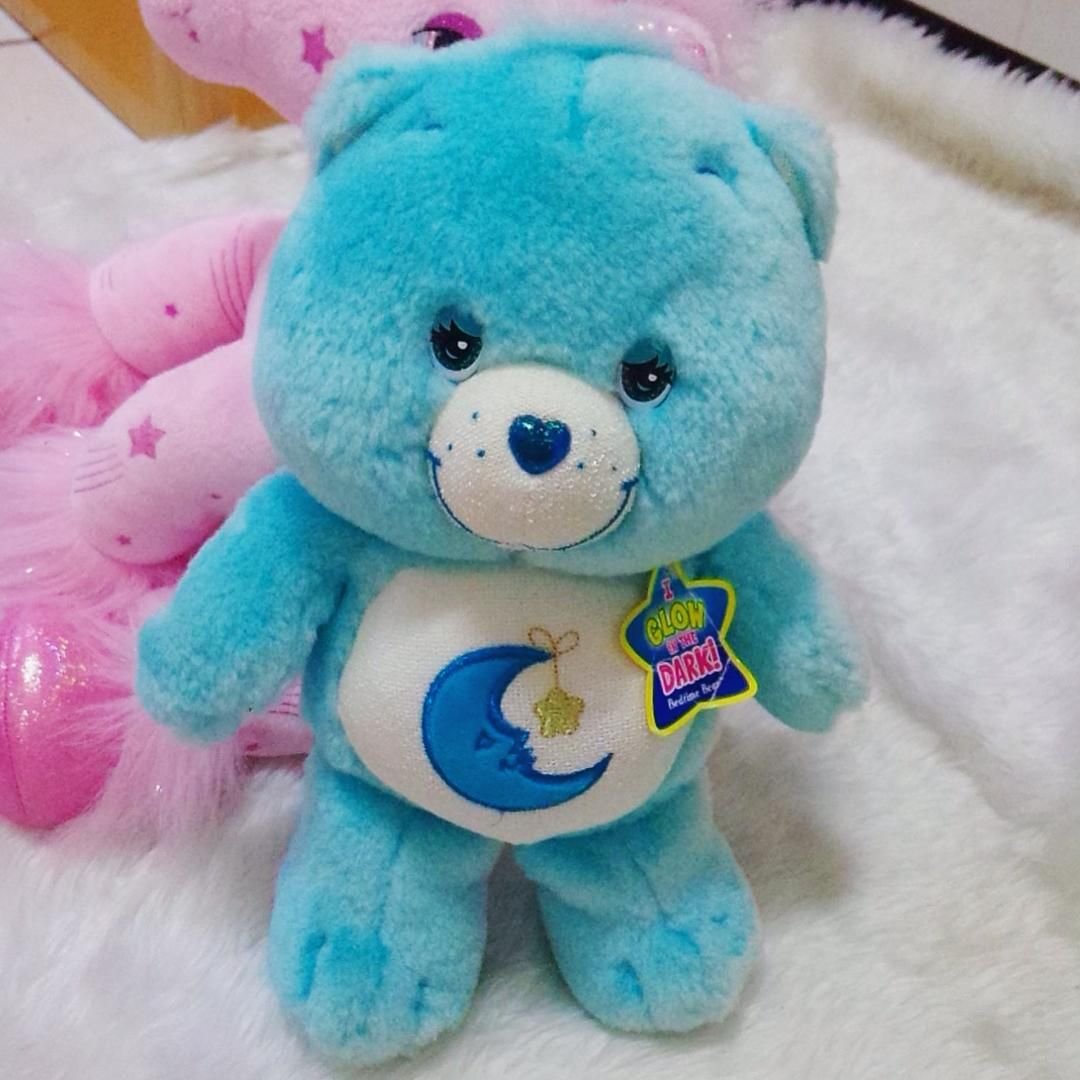 care bears bankloansurffo Choice Image