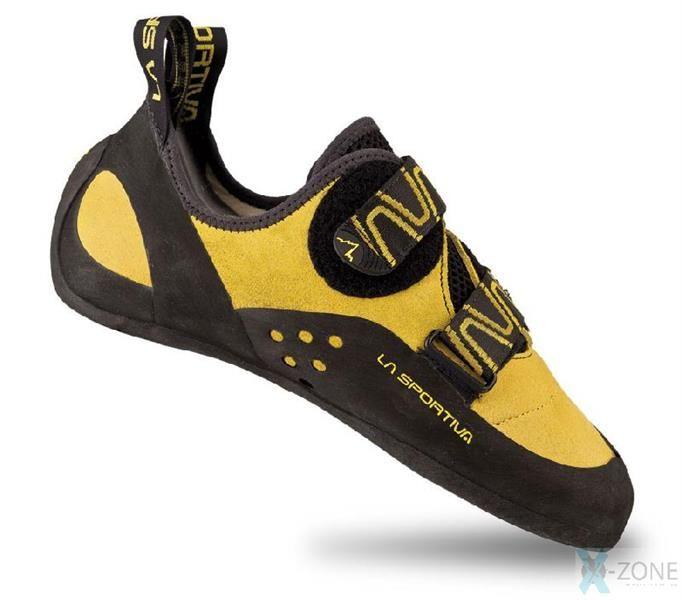 Купить скальные туфли в киеве