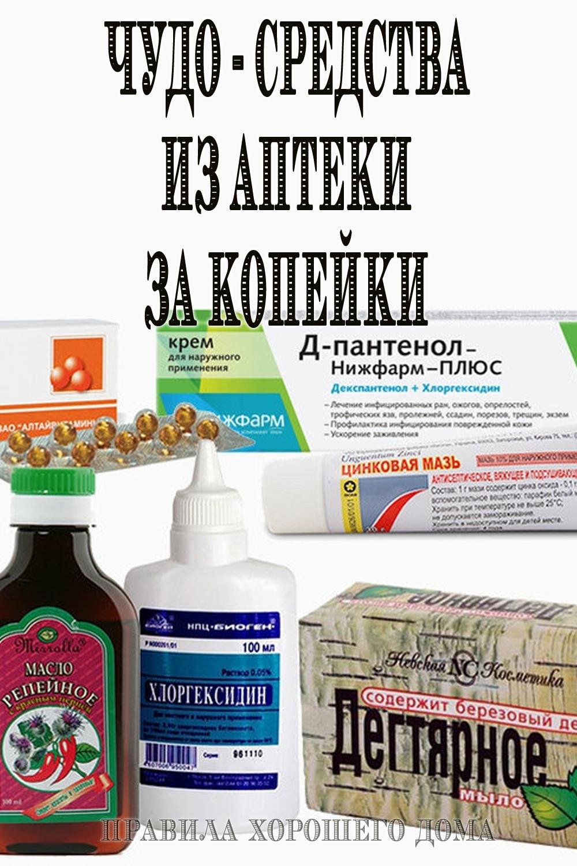 varicoză sfaturi)