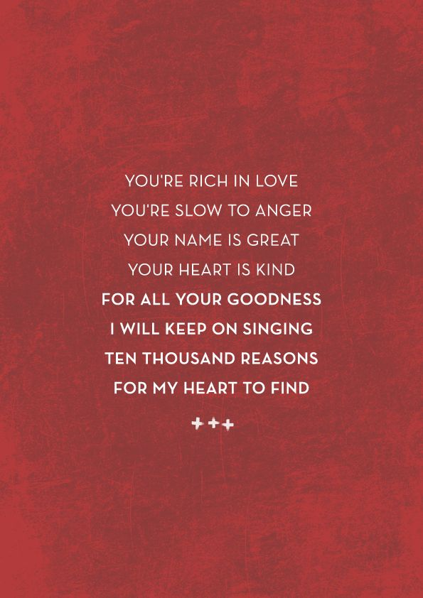 Pin By Tay Carlisle On Christian Song Quotes Bless The Lord