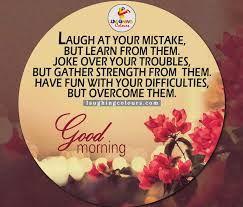 Laughing Colours Colors Images Quotes Good Morning Facebook Rajesh Sharma Hindi Joke Meme Good Morning Messages Good Morning Facebook Good Morning Flowers Gif