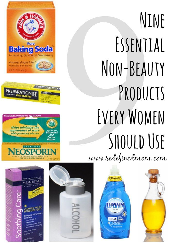 Kitchen Or Household Items That Can Be Used For Beauty Products Beauty Hacks Beauty Remedies Beauty Secrets