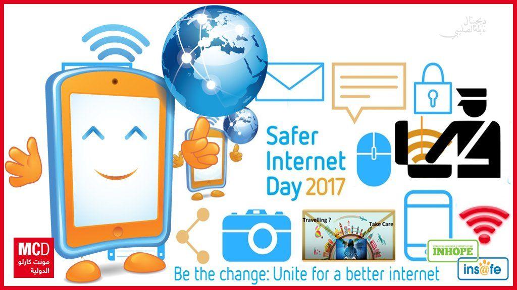 تتابع نايلة الصليبي في Quot ديجيتال Quot مواكية أنشطة الإنترنت أكثر أماناsafer Internet Day مع المهندسة هناء الرملي ومجموعة من الأسئ Safe Internet Travel Day