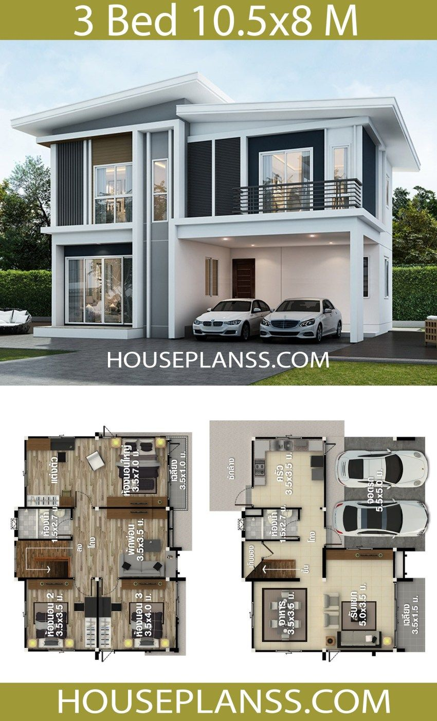 House Plans Idea 10 5x8 with 3 bedrooms is part of Model house plan, Two story house design, House architecture design, House front design, House designs exterior, Modern house plans - House Plans Idea 10 5x8 with 3 bedroomsThe House hasBuilding size (m X m)  10 50 x 8 00Land size (Sq m)  174Land size (Square wah)  44